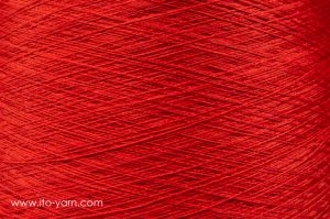 1035 Salvia red
